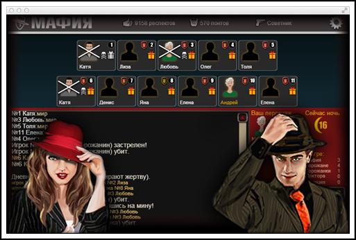 Игры мафия играть онлайн на картах играть как играть в пиковую даму с картами